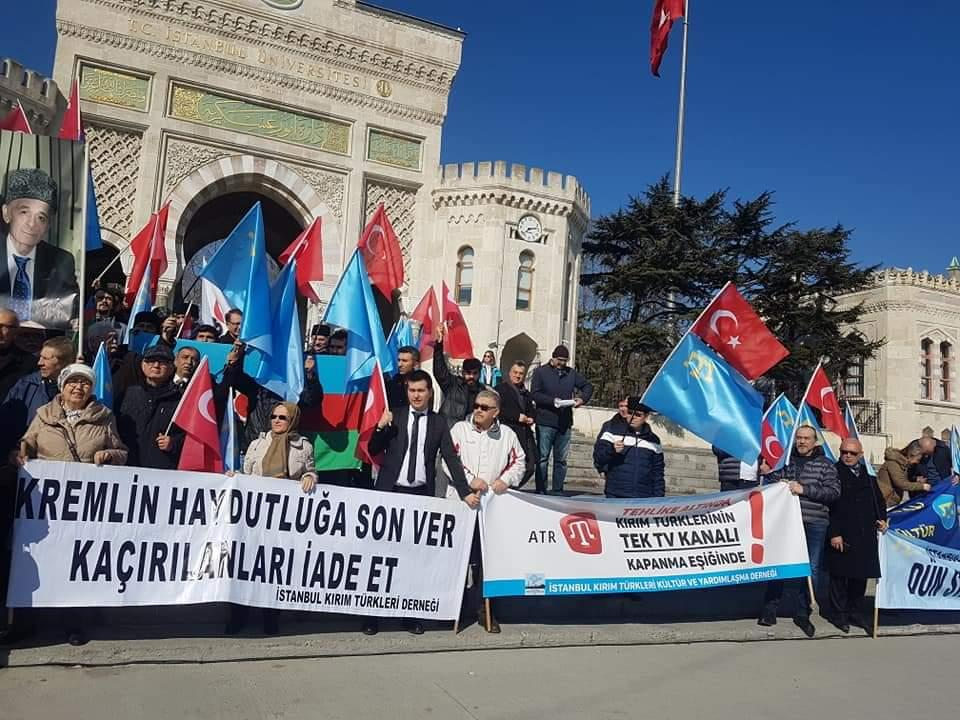 Активисты провели митинг в Стамбуле / фото facebook.com/CGUinIstanbul