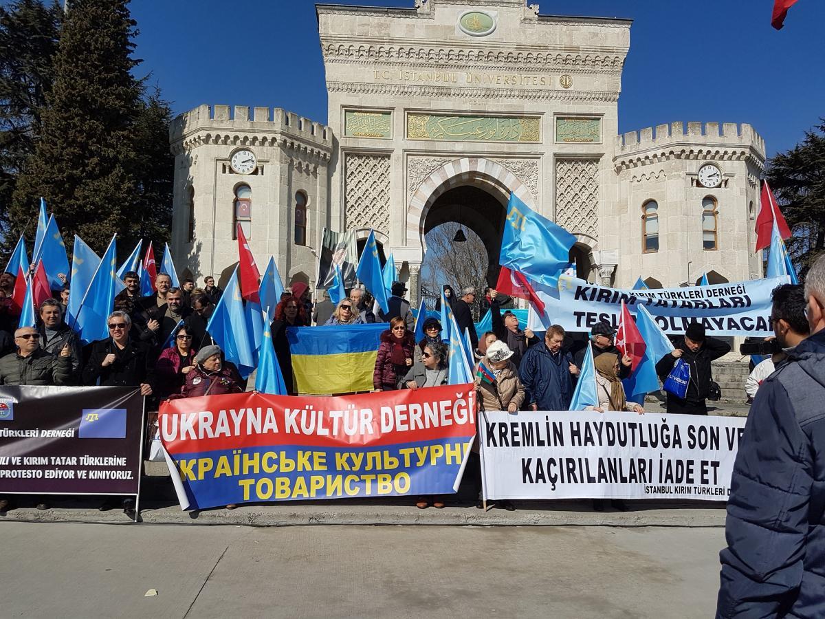 Турция не признает аннексии Крыма / фото facebook.com/CGUinIstanbul