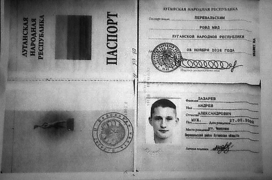 Знищеному терористу було 19 років / фото: Андрій Цаплієнко Телеграм
