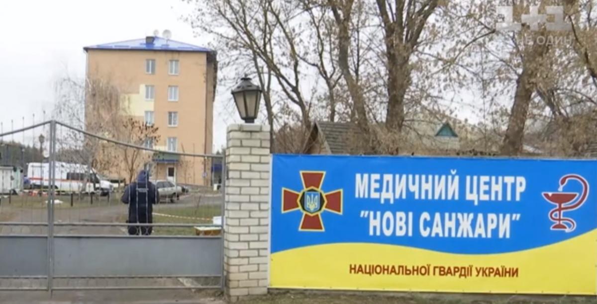 """Медцентр """"Новые Санжары"""" / фото: скриншот"""