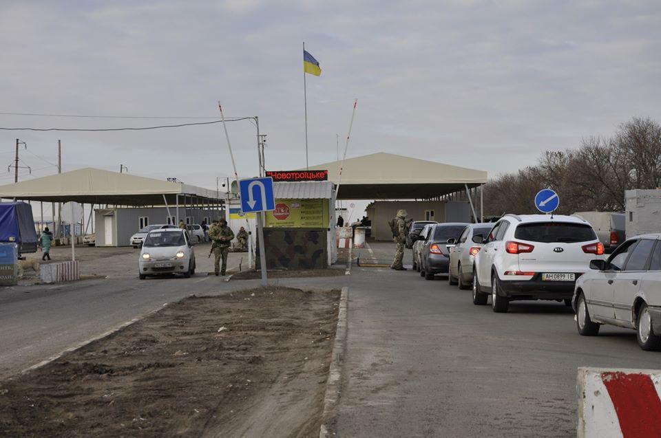 КПВВ на Донбассе возобновляют работу / фото ДПСУ