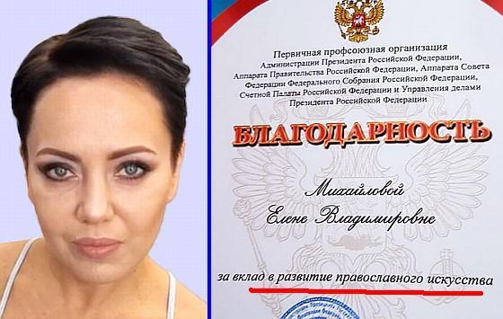 Порноактриса Елена Михайлова известна своими роликами в категориях Milf и Mature / НаНоБОЛТ/Twitter