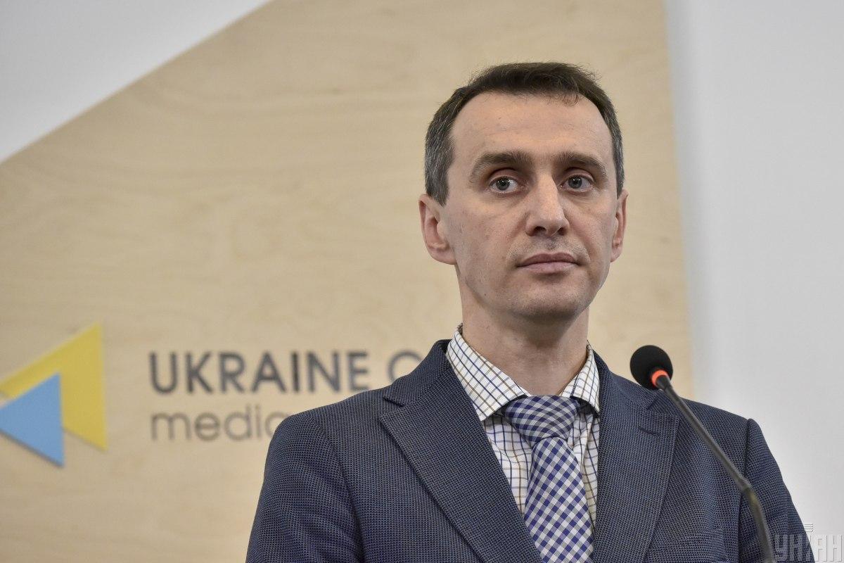Решение рекомендовать Ляшко приняли 13 членов комитета / фото УНИАН