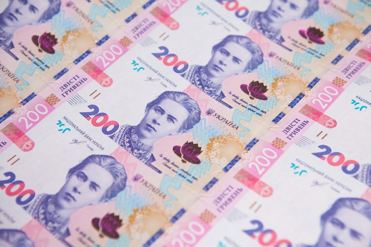 Сегодня в обращении появятся новые 200 гривень / фото bank.gov.ua
