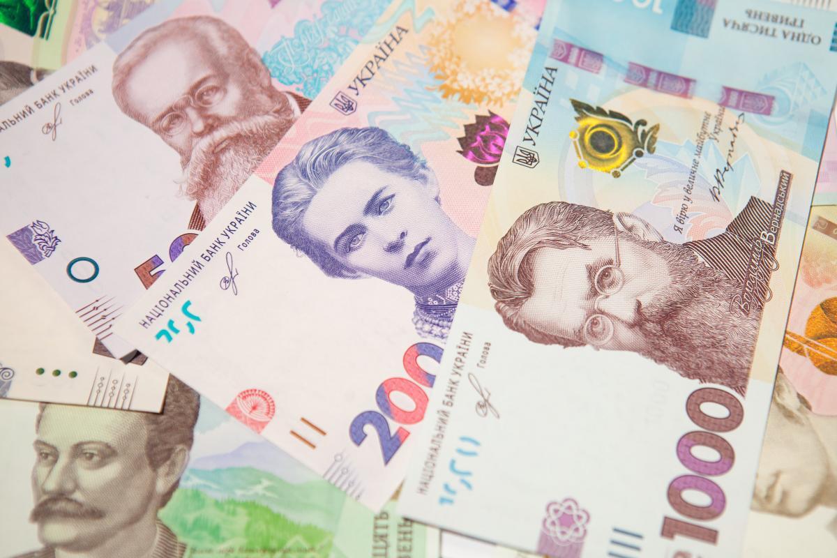 Проект государственного бюджетана 2022 годсоставлен с дефицитомв 3,5% от валового внутреннего продукта / фото bank.gov.ua