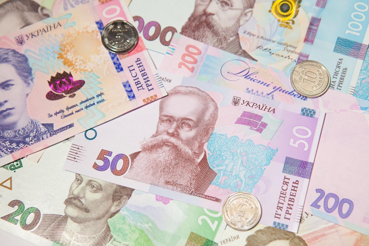 В январе-ноябре 2020 года в общий фонд госбюджета поступило 472,7 млрд грн / Фото bank.gov.ua