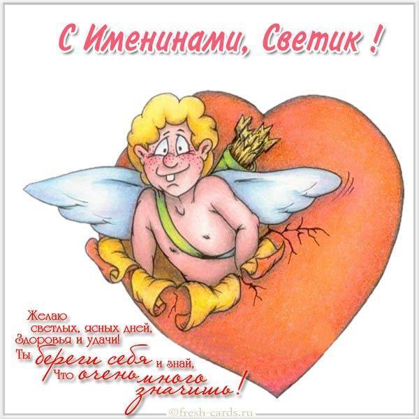 iecards.ru