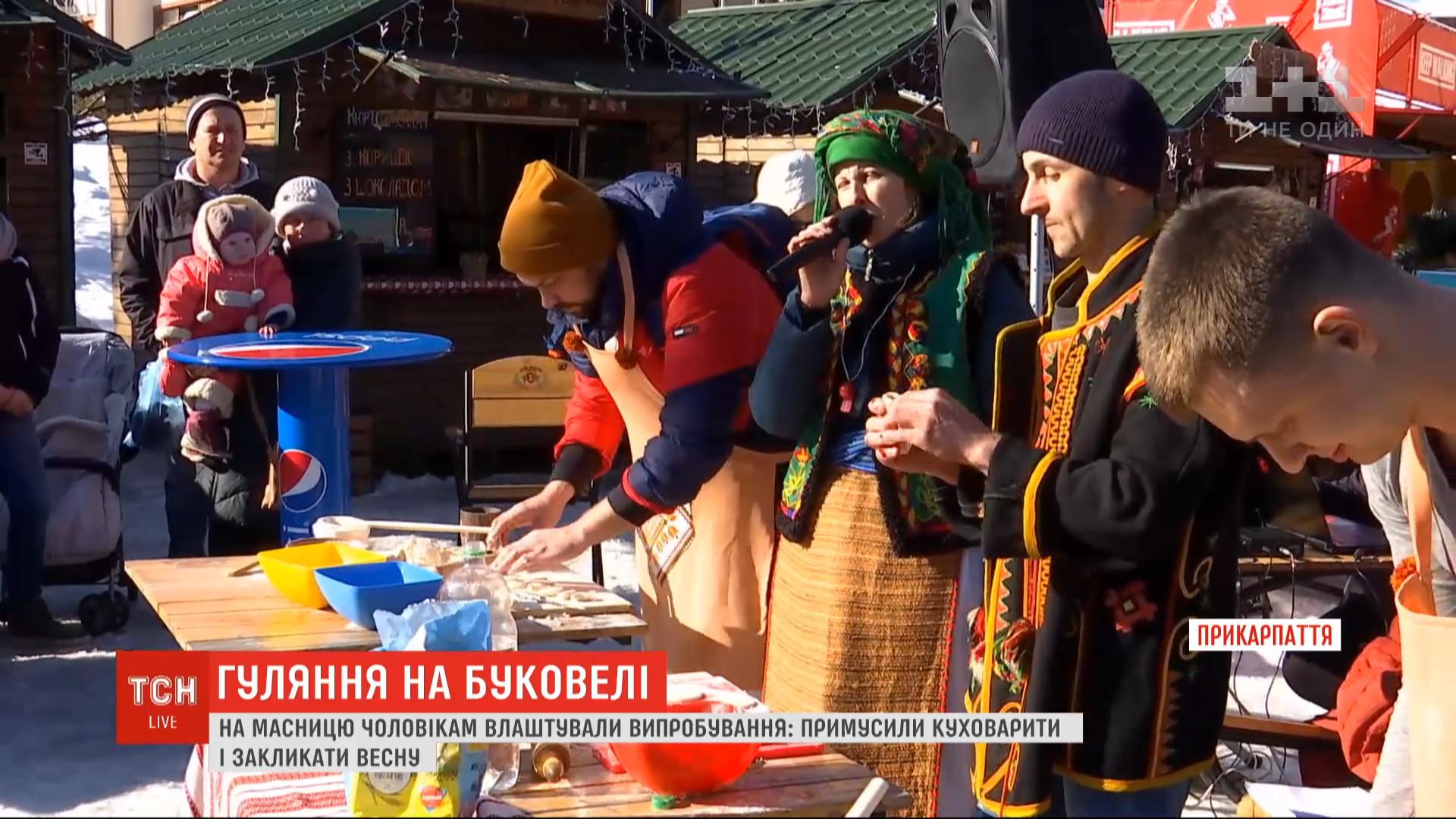 Испокон веков на Масленицебыли главными женщины / скриншот из видео