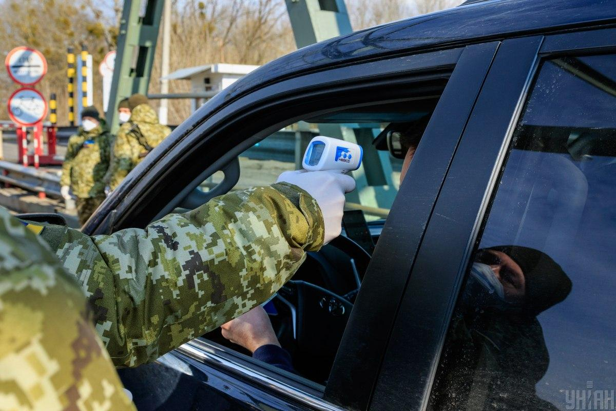 Пограничники будут проверять температуру у всех граждан / фото УНИАН