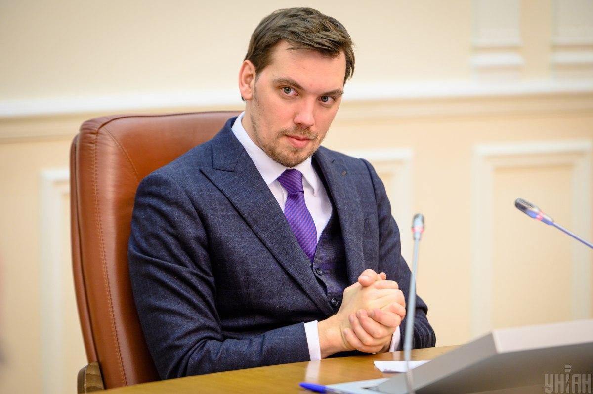 Гончарук утверждает, что не писал заявление об увольнении \ фото УНИАН