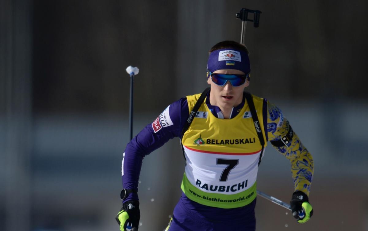 Дмитро Підручний у фіналі допустив три промахи / фото: biathlon.com.ua