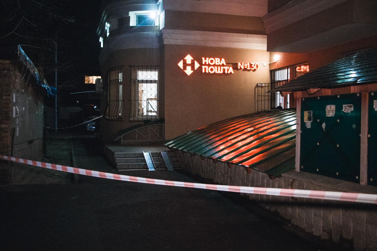 Ограбление произошло в Днепровском районе / Фото: Информатор