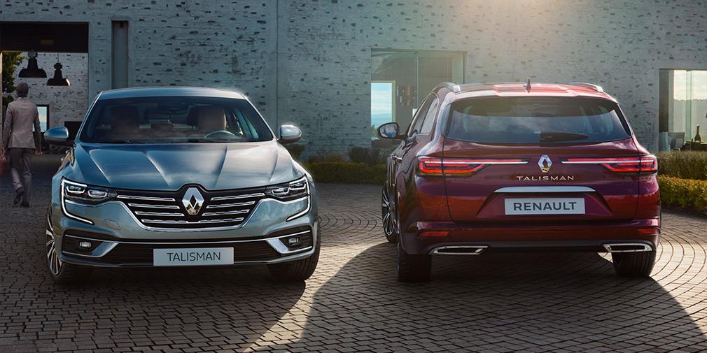 Продажі новинки стартують влітку / фото Renault