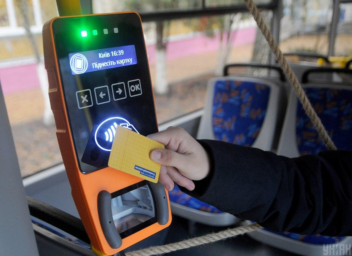 Платить в транспорте можно будет по-новому / УНИАН