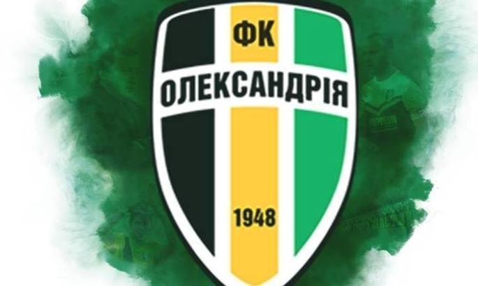 Александрия сможет заявить троих новичков / ФК Александрия