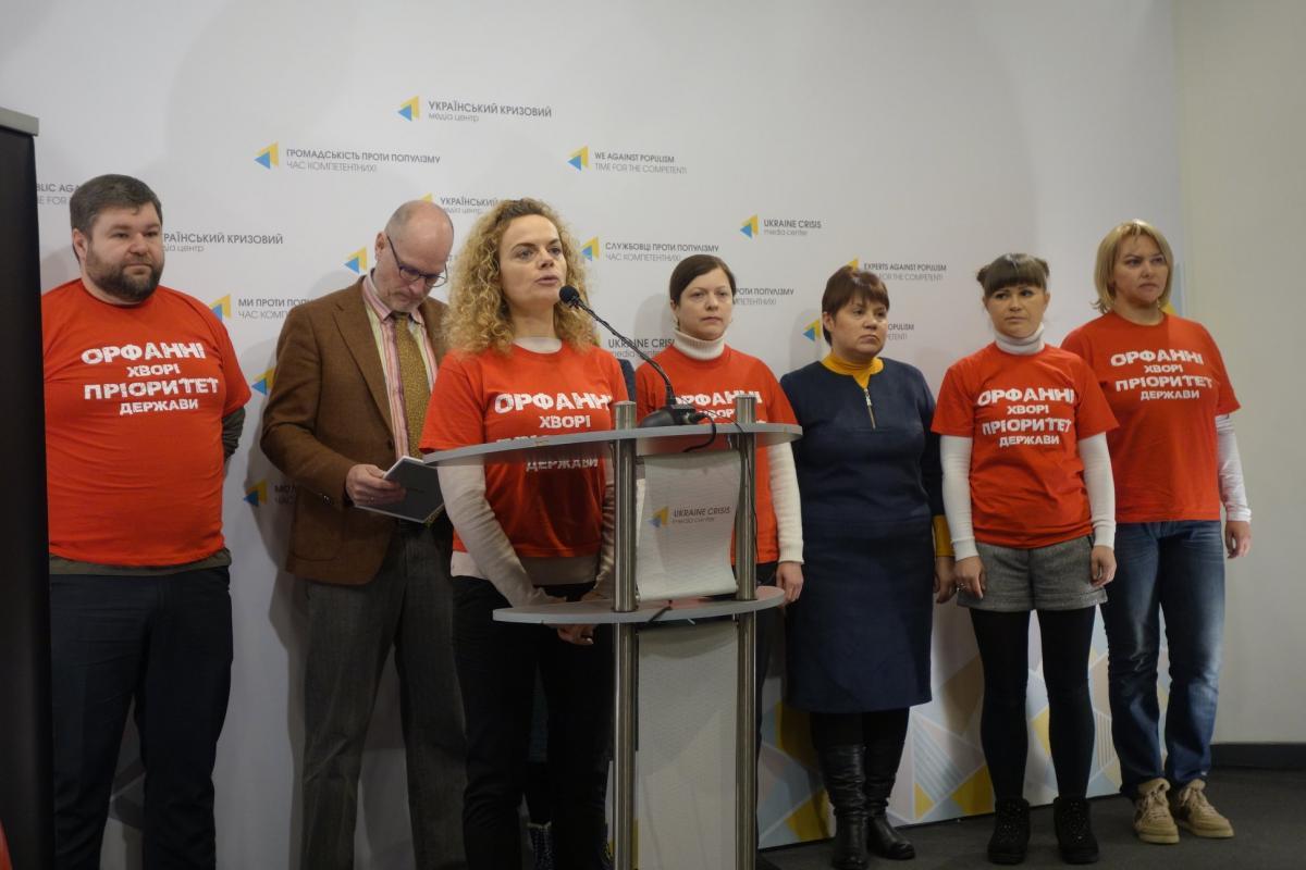 """Кулеша розповіла, щозатверджений МОЗ «Перелік орфанних захворювань» міститьдвісті дев'яносто захворювань, і майже 70% з них не мають ліків /Facebook, ГС """"Орфанні захворювання України"""""""