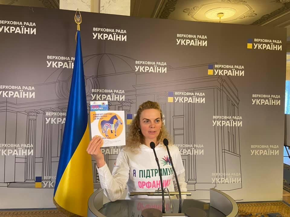 """В минулому МОЗ фінансувало декілька програм лише для пацієнтів до вісімнадцяти років, розповіла активістка/ Facebook, ГС """"Орфанні захворювання України"""""""