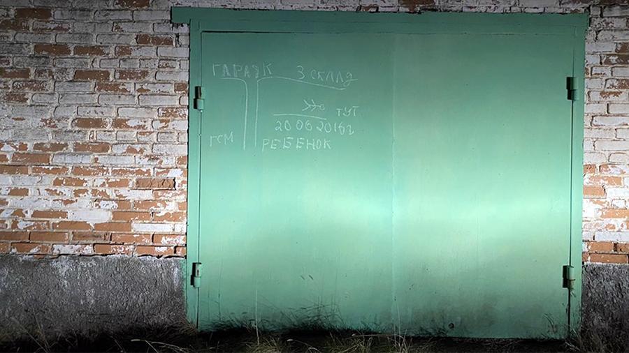 Убийца оставил подсказки, где искать тело/ фото: СК РФ/kuban.sledcom.ru