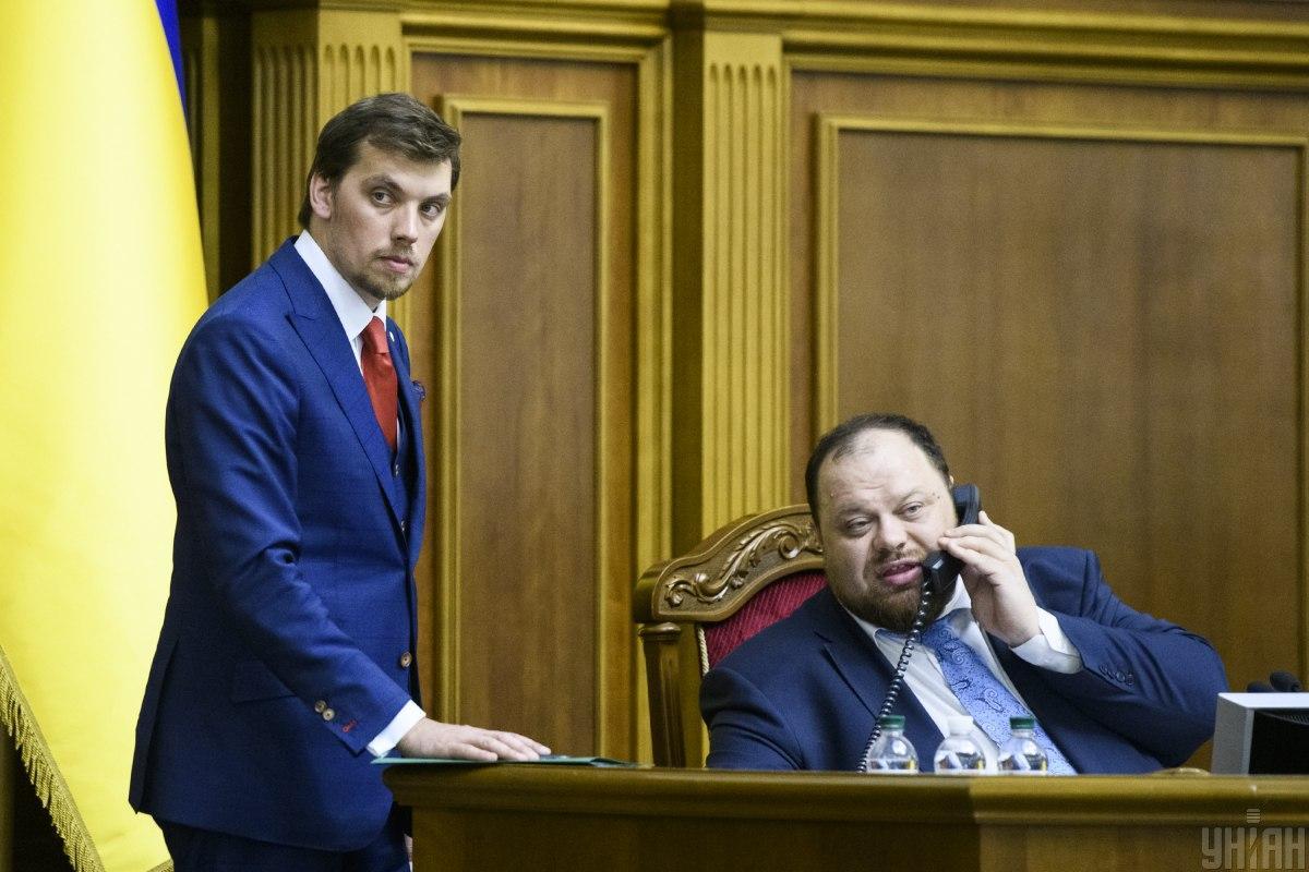 Алексей Гончарук и Руслан Стефанчук / фото УНИАН