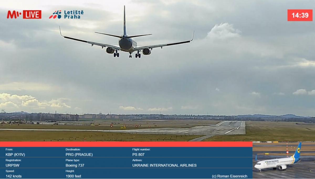 На экран также выводится информация о ближайших вылетах и прилетах / скриншот