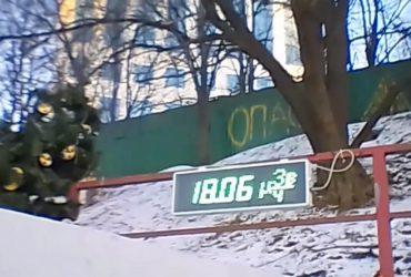 В 60 раз выше нормы: в Москве зафиксирован скачок радиации - соцсети