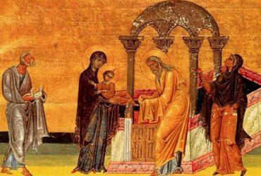 Стрітення Господнє: історія та особливості свята