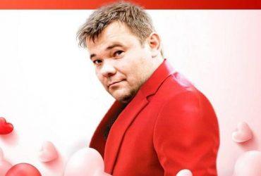 В червоному піджаку і сердечках: Богдан зробив першу заяву після звільнення з ОП (фото)