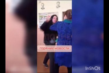 В Росії школяр послав вчительку в нокаут (відео)