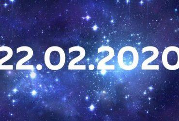 22.02.2020: в чем особенность редкой даты, и что от нее ожидать