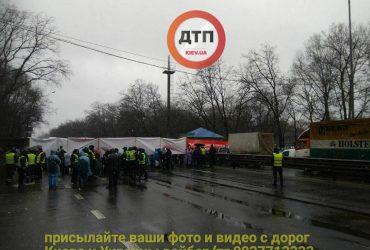 Під Києвом мітингувальники повністю перекрили Одеську трасу (відео, фото)