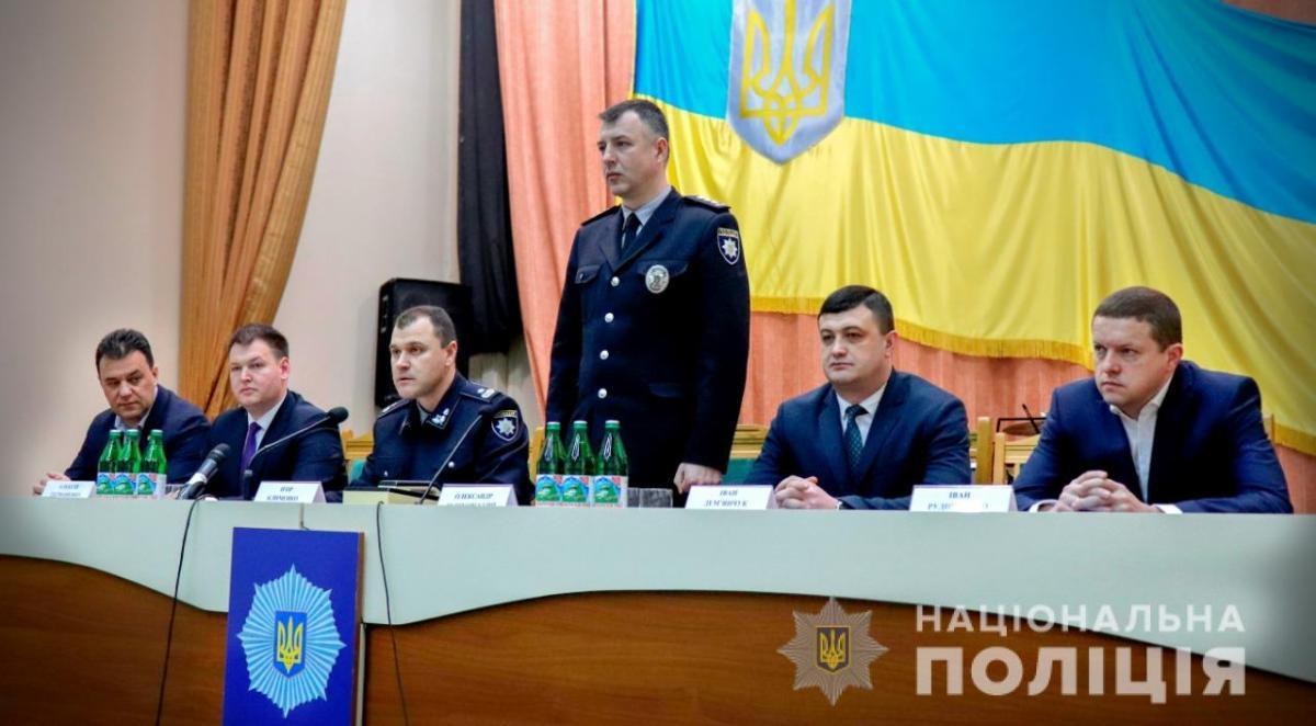 Закарпатье получило нового руководителя управления полиции / фото МВД