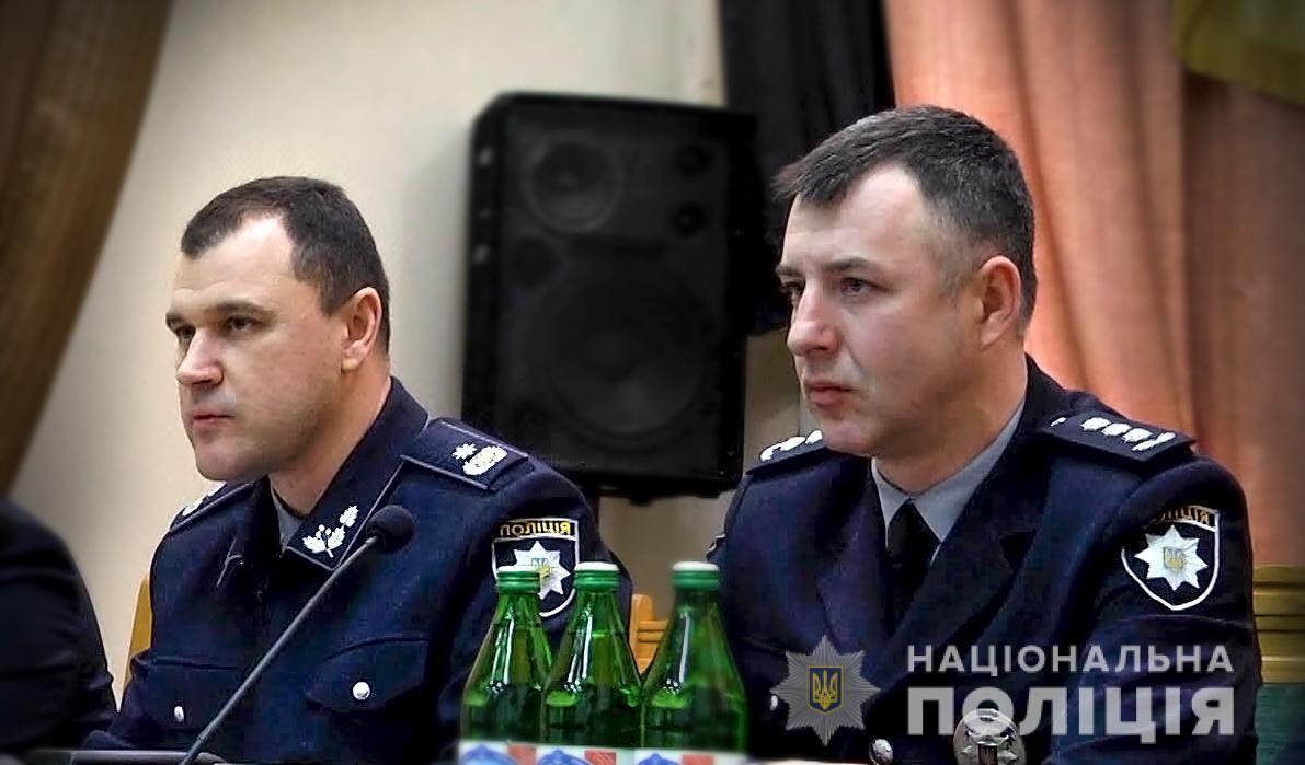 Предыдущих руководителей отстранили после событий в Мукачево / фото МВД