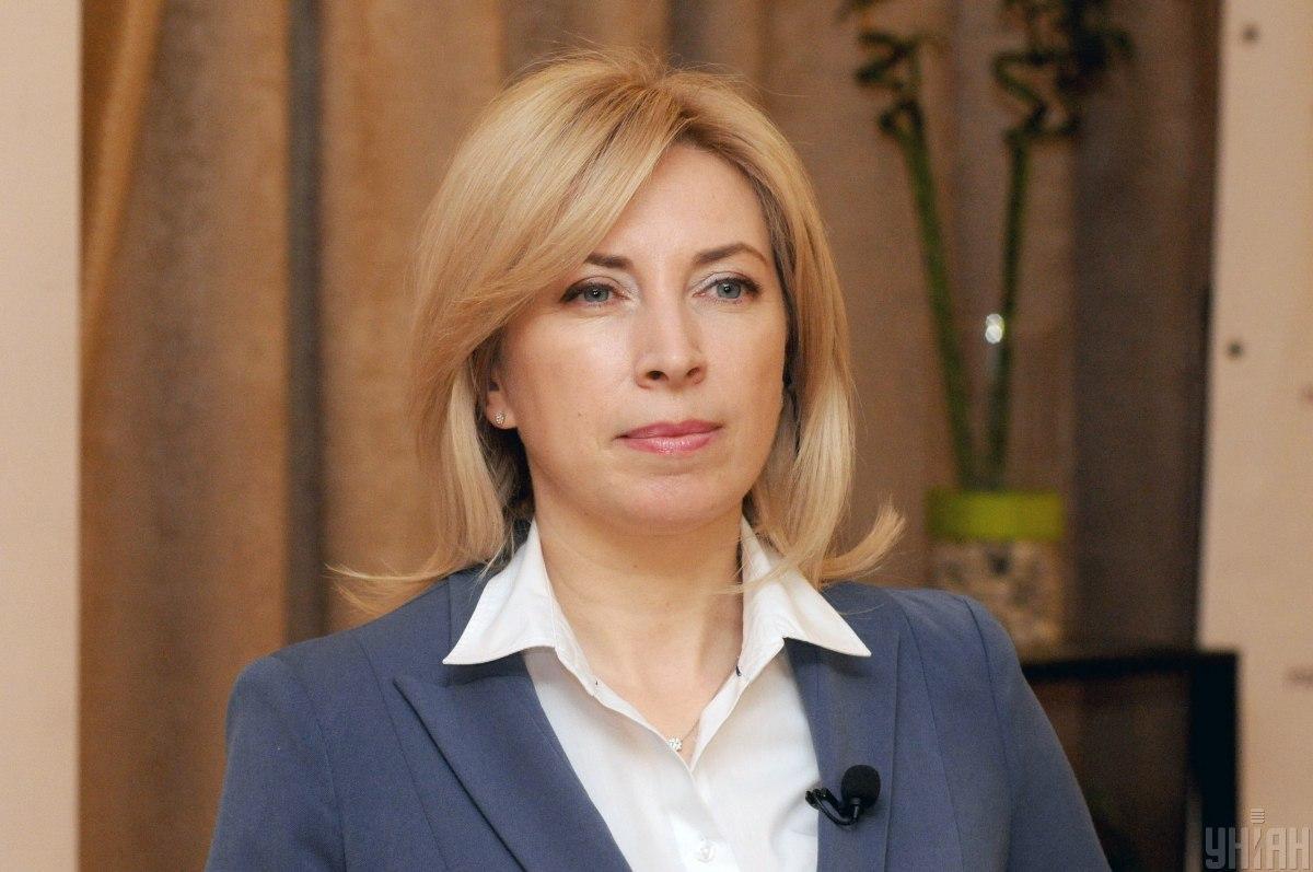 Верещук зареєструваликандидатом на посаду мера столиці/ фото УНІАН