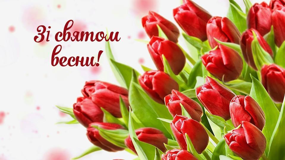С 8 марта поздравления открытки / фото pinterest.com