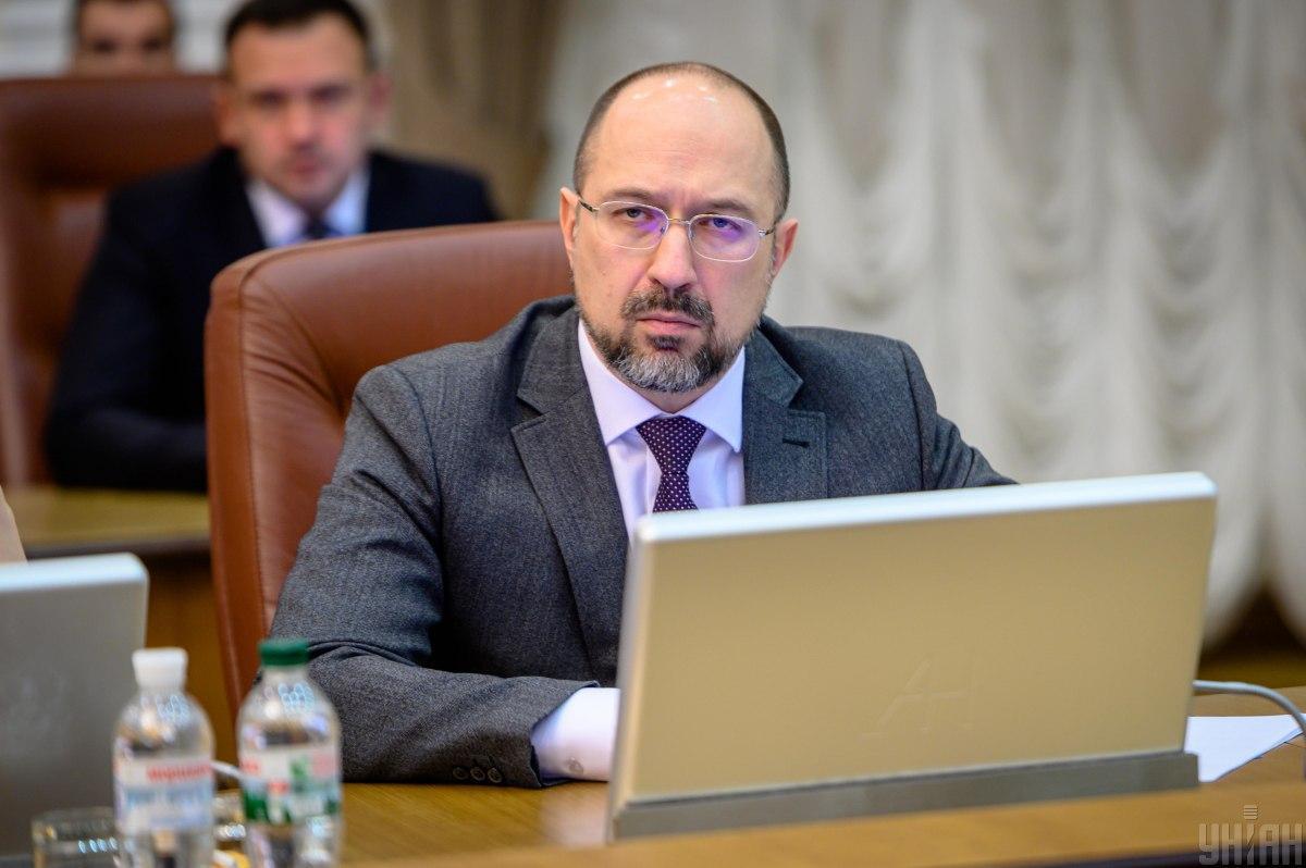 Шмыгаль заявил, что присоединение членов Кабмина показывает приоритетность этого направления \ УНИАН