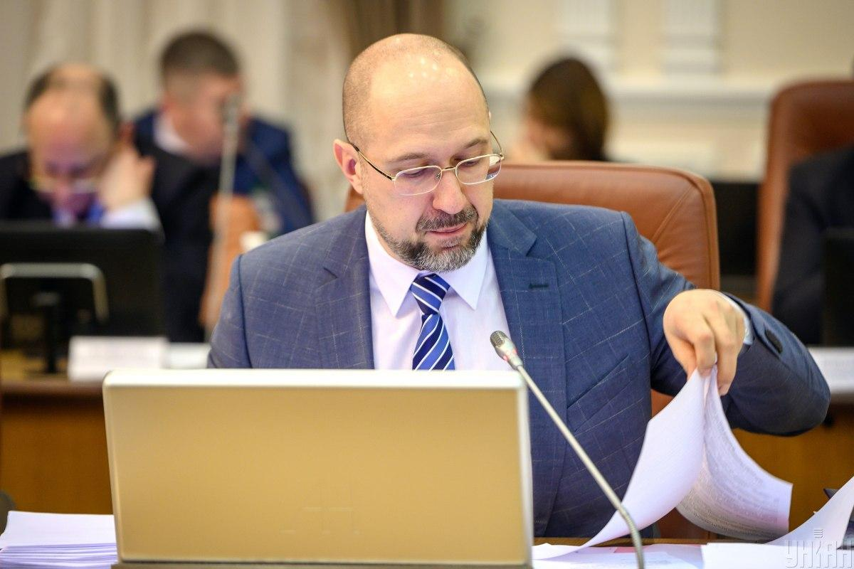 Ukrainian Prime Minister Denys Shmyhal / Photo from UNIAN