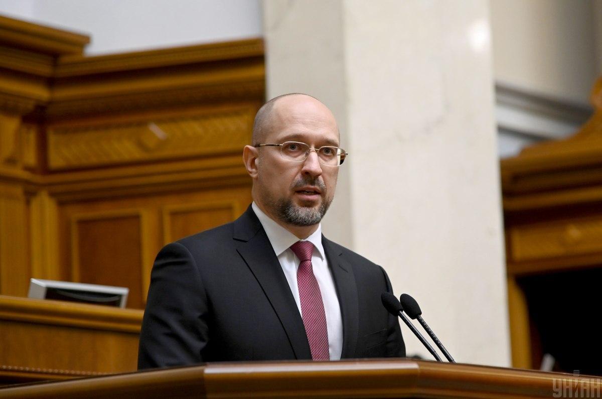 Премьер заявил о намерении ужесточить контроль за соблюдением ограничений / фото УНИАН