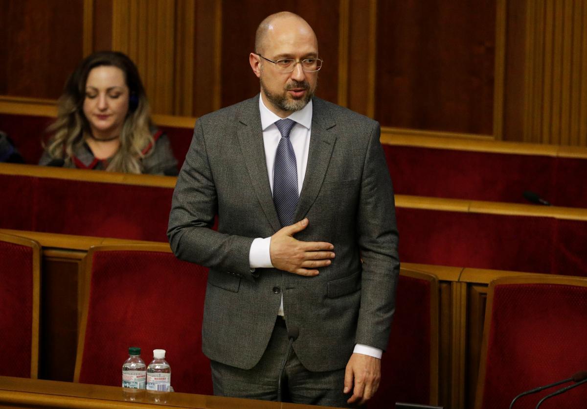 Премьер-министр Денис Шмыгаль / REUTERS