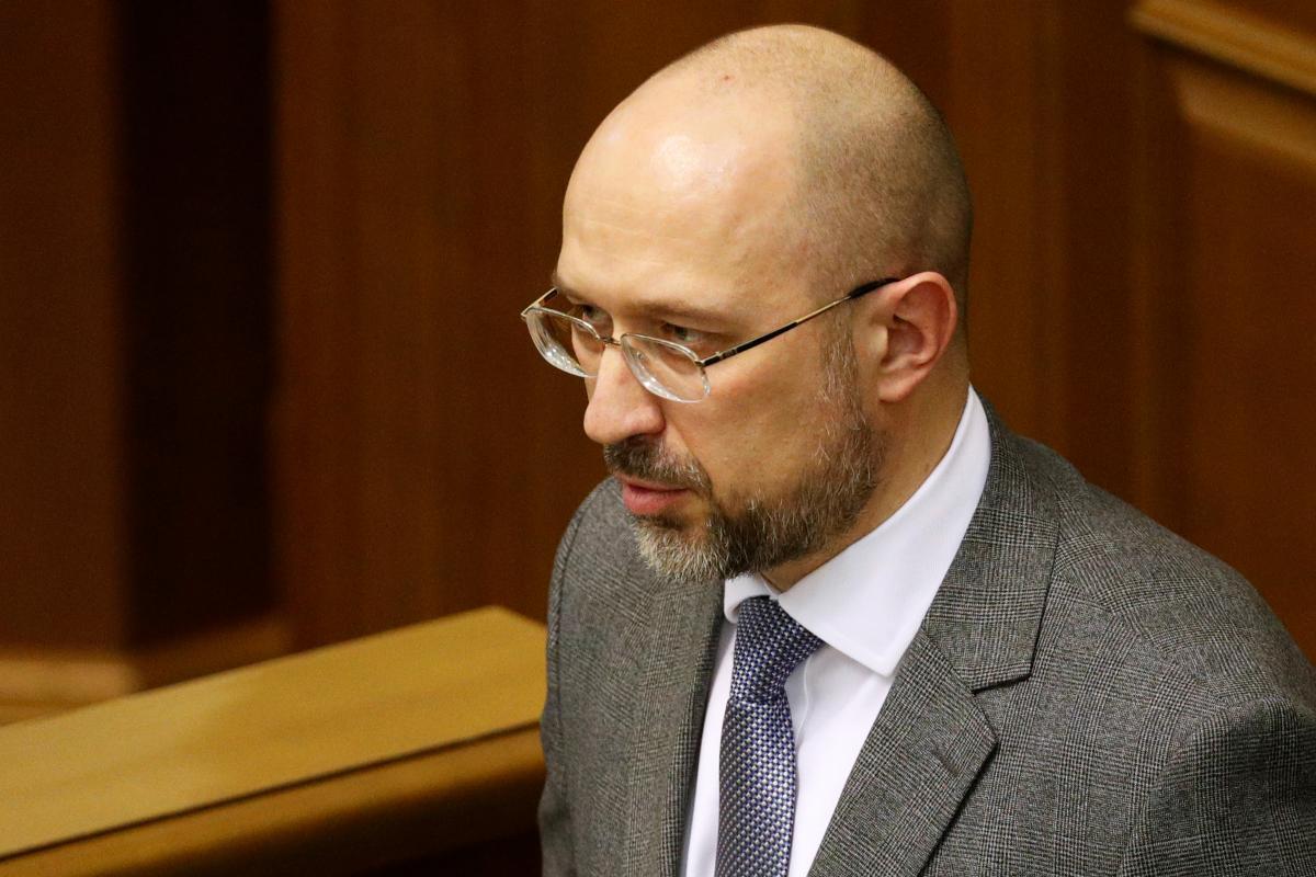 Денис Шмигаль / фото REUTERS