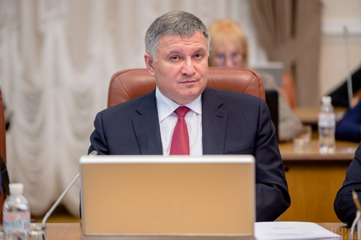 Арсен Аваков / фото УНІАН