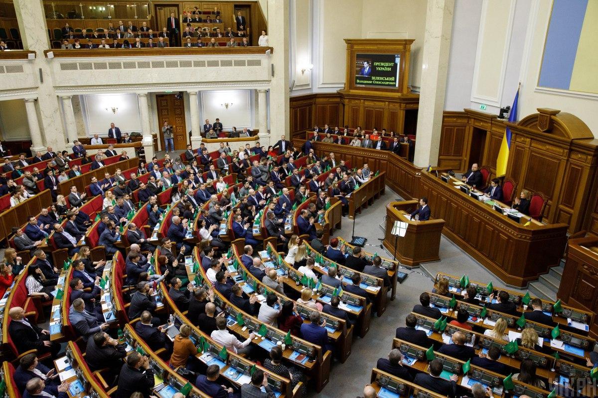Депутати перейшли до розгляду законопроекту №2695 / фото УНІАН