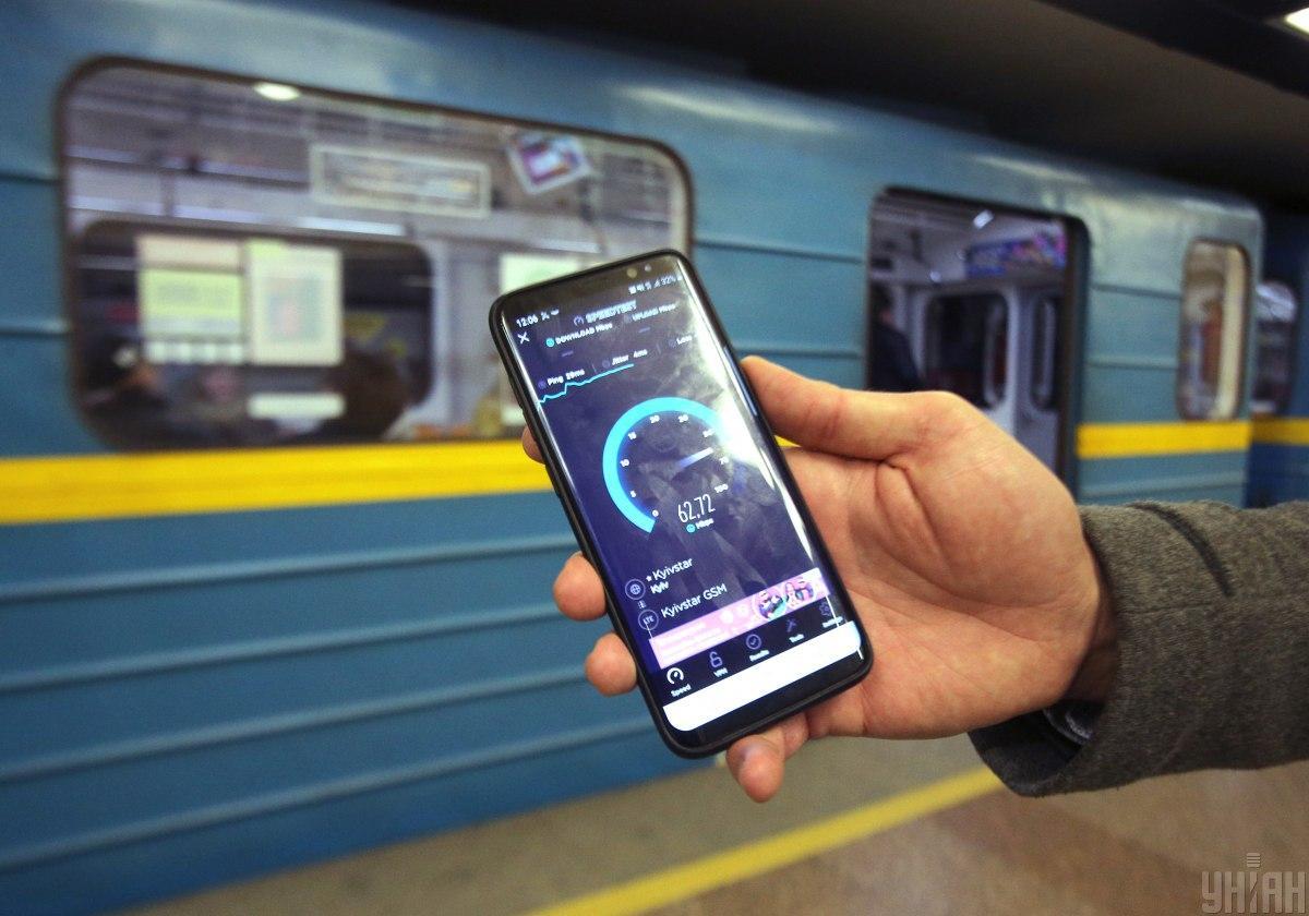 В киевском метро запускают 4G / фото УНИАН