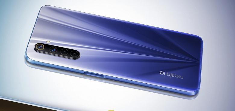 Дисплей Realme 6 — это панель Full HD+ диагональю 6,5 дюйма / фото Realme