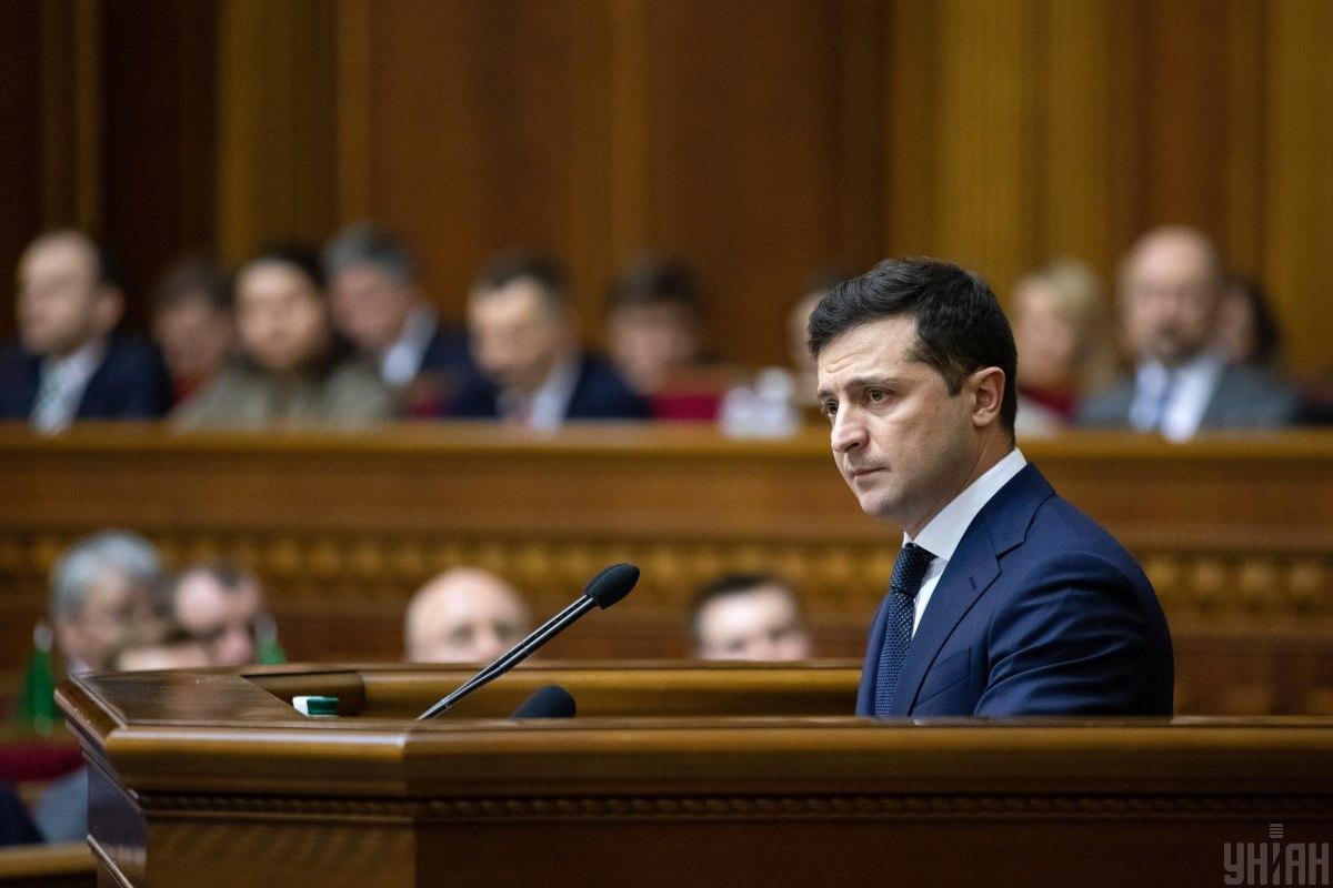 Зеленский призывает людей не паниковать / фото УНИАН