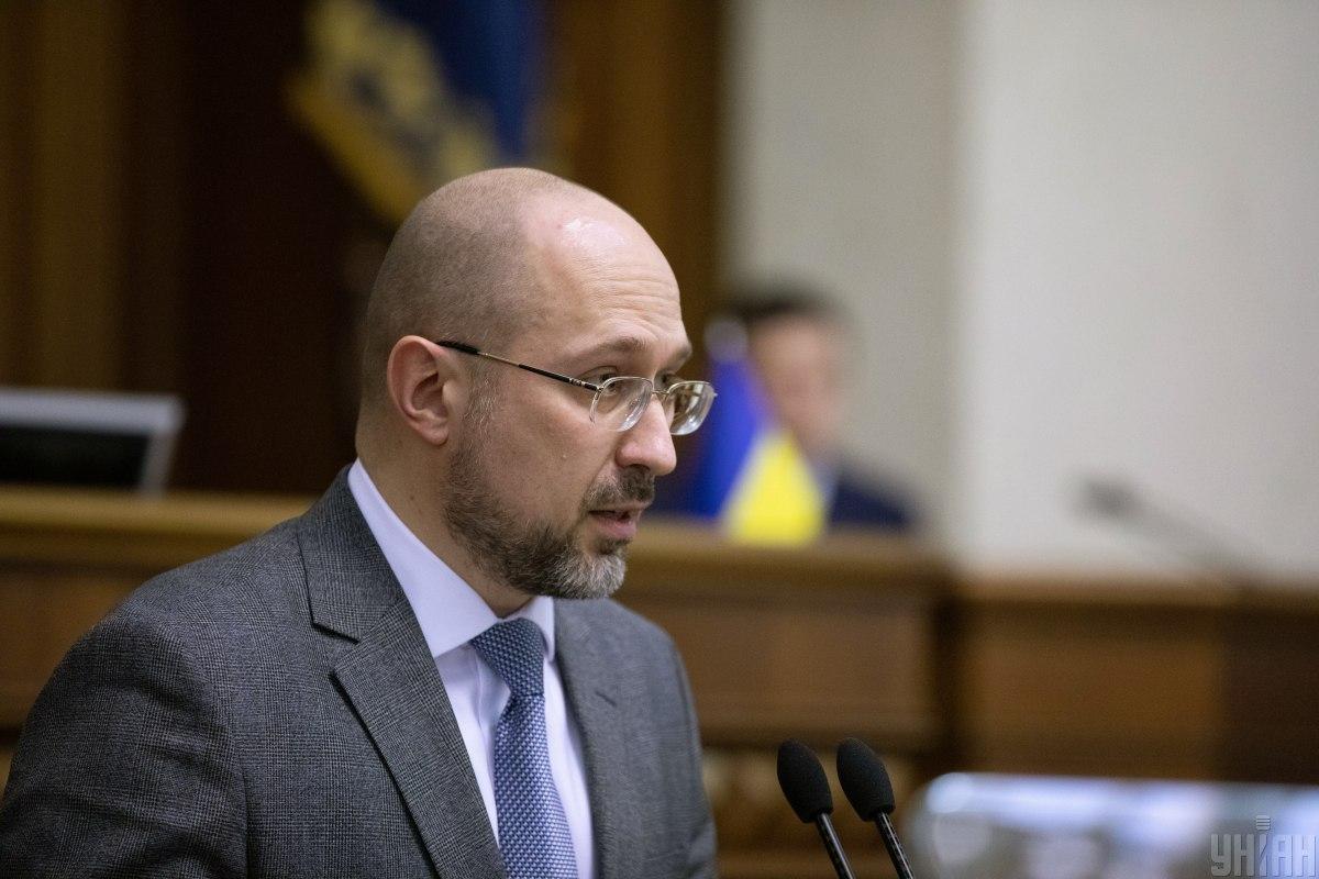 С 00:00 понедельника, 16 марта, границы Украины для иностранцев будут закрыты. / фото УНИАН