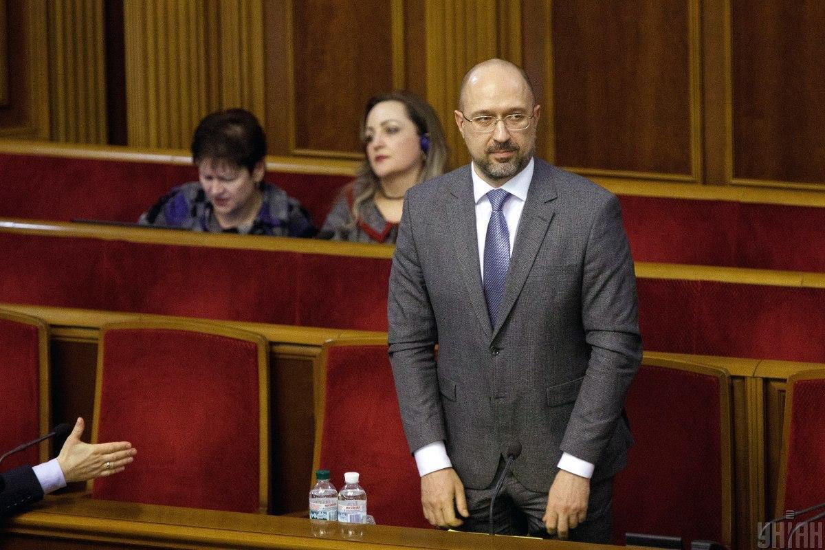 Денис Шмыгаль назначен премьером Украины / Фото УНИАН