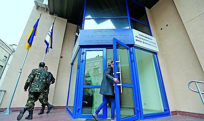 Нацкомфинуслуг исключила двух страховщиков из госреестра финансовых учреждений / фото 112