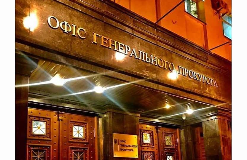 Работником ОГП был осуществлен вход в ЕРДР для проверки информации о закрытии уголовного производства по подозрению Злочевского / фото Цензор.НЕТ