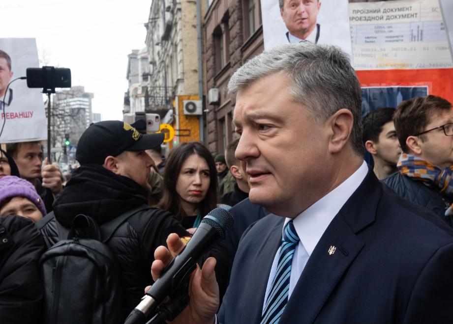 Порошенко прибыл сегодня в ГБР по делу о якобы неуплате налогов \ /twitter.com/poroshenko