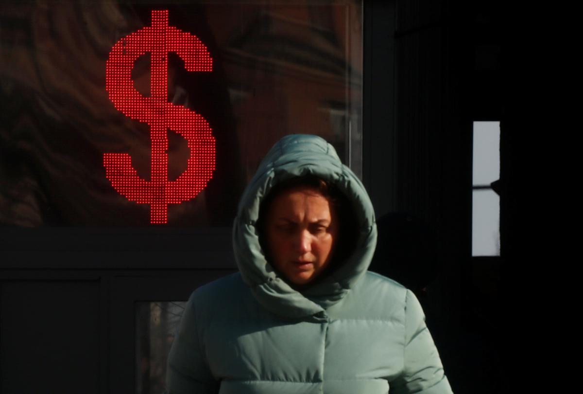 В течение следующего месяца курс будет в диапазоне 27,5 - 28,5 гривни/доллар / REUTERS